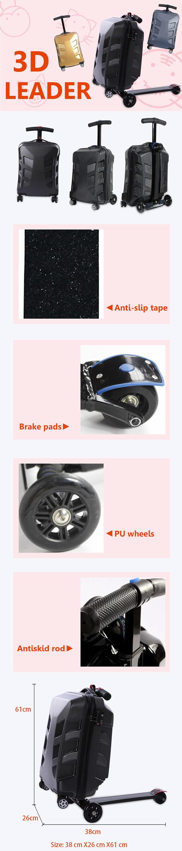 แฟชั่นราคาถูกการออกแบบที่กำหนดเอง 3 ล้อที่กำหนดเอง H Ardshell ABS กระเป๋าสกูตเตอร์ maletas เด v iaje กระเป๋า