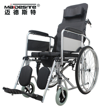 Cheap price folding manual handicapped lying down wheel chair