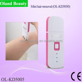 most popular hot 2015 on market home lady mini depilator pearl hair remover/person use ipl depilator pearl hair remover