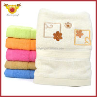 Egyptian Jacquard Wholesale Thin Cotton Bath Towels