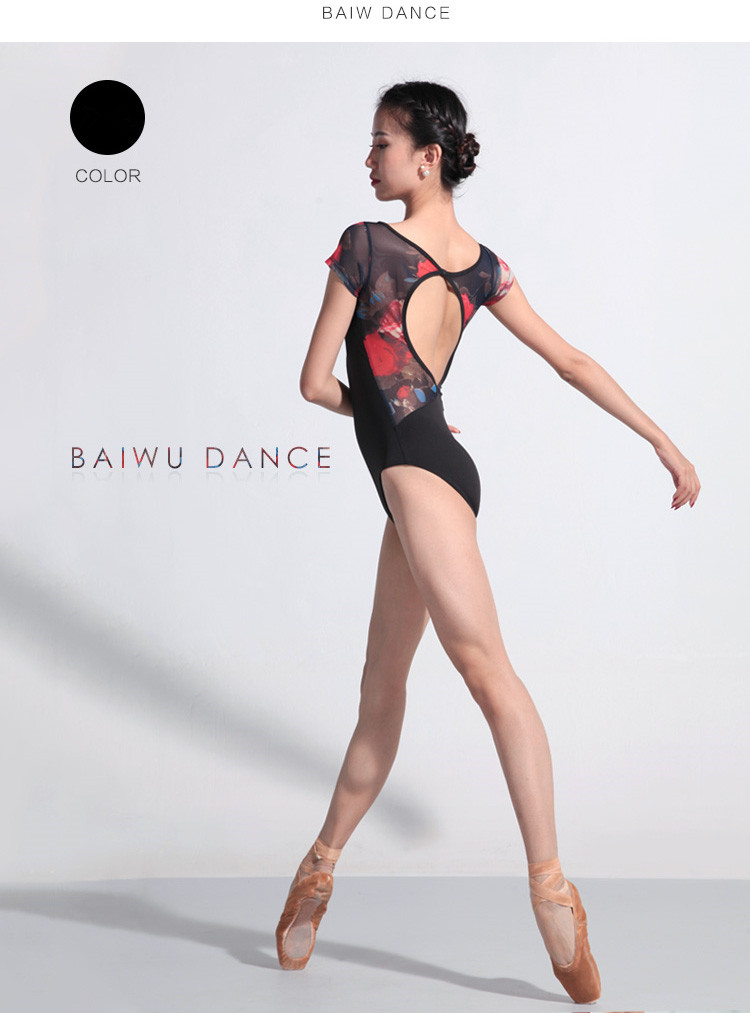 117141041 Baiwu High Quality Dance Leotard Floral Mesh Half Sleeve Ballet Leotards