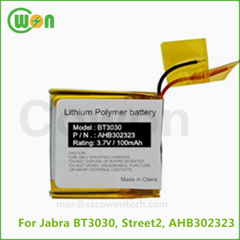 8c563a4d92f 3.7V li-polymer battery replacement battery for Jabra BT3030 Street2  AHB302323 rechargeable li po