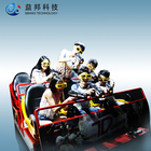electric cinema simulator/amusement 9d motion ride/5d cinema animation movies , 5d theater movie