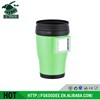 PP plastic starbuck coffee mug with mirror for car holder