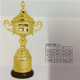 High Quality Big Metal Sports Gold Trophy Cup