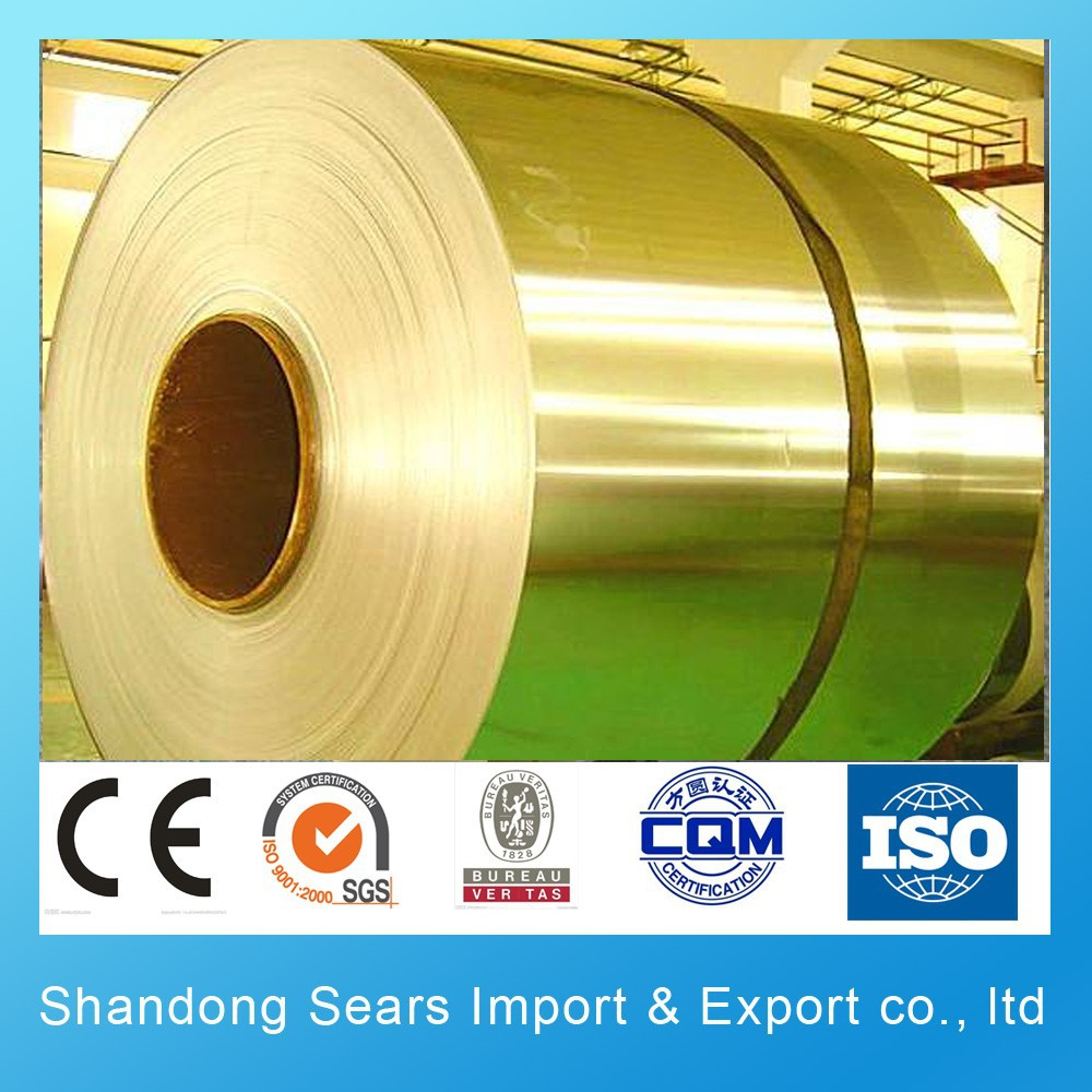 China Suppliers Low Price Wholesale Brass Sheet Copper Plate 2mm ...