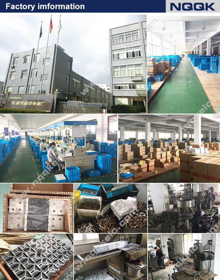 Factory information NQQK -7500.jpg