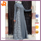 Muslim Dress Latest Abaya Designs 2016 Dubai Long Sleeve Women Kaftan Dress