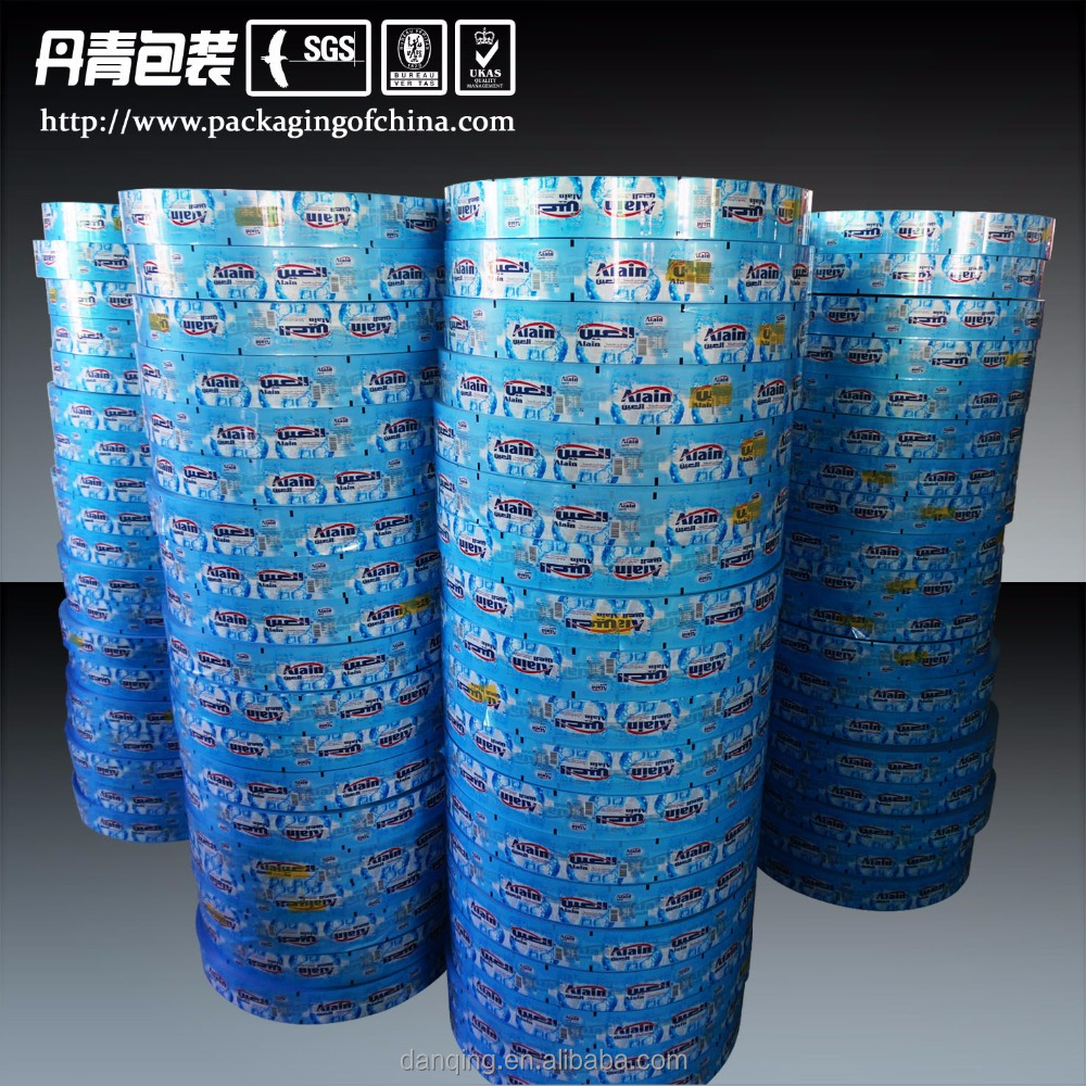 China GuangDong Benutzerdefinierte PVC Shrink Sleeves Druck