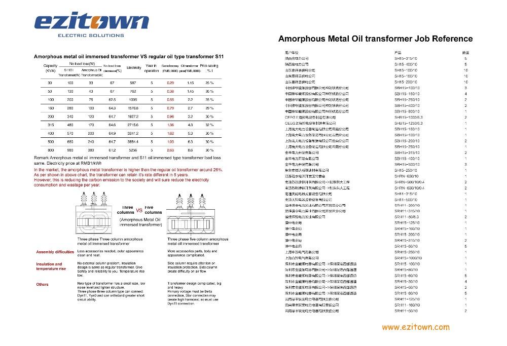 ezitown three phase 11kv 33kv oil immersed power transformer