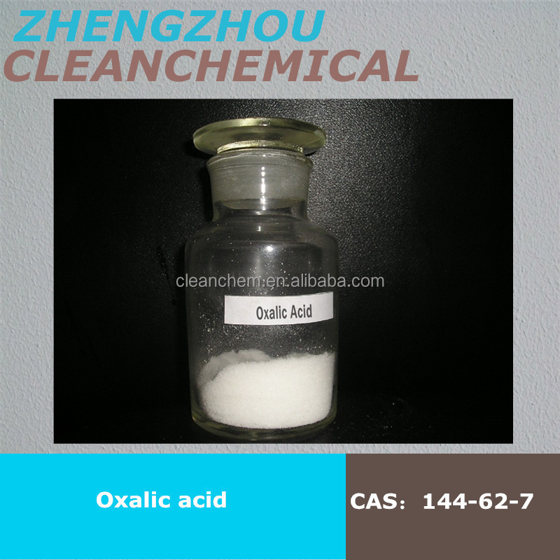 our factory directly supply oxalic acid with competitive price in bulk