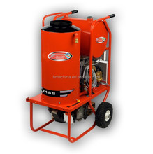 1600psi 220V 1.5KW Electric Hot Water High Pressure Washer water pump for sale
