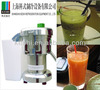 2014 high quality popular commercial masticating juicer for sale ks-5000