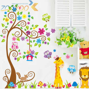 3d Wall Stickers Home Decor Zooyoo Kids Nursery Wall Stickers Cartoon  Animal Design Home Decoration ( Part 90