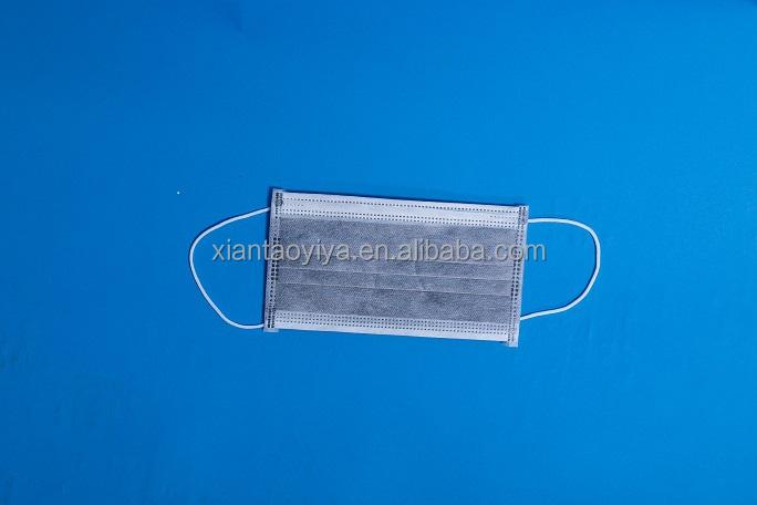 Hubei Non Woven Disposable Active Carbon Face Mask /anti-odor Face ...