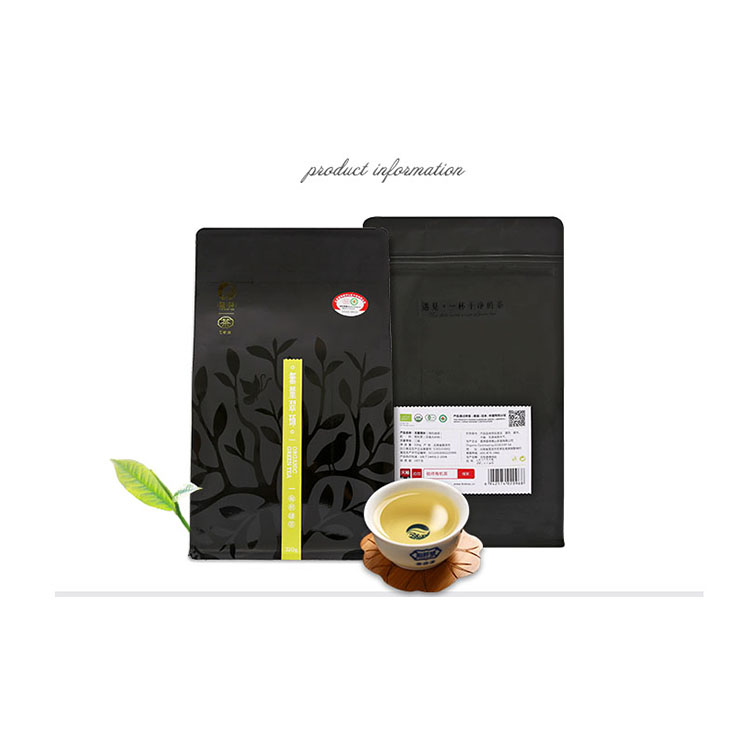 Health Benefits Pure organic bulk Green g tea bags 320gram - 4uTea | 4uTea.com