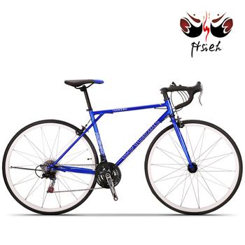 Factory Best Hi-ten Steel Road Bike 21 Speed - Buy Best Steel Road ...
