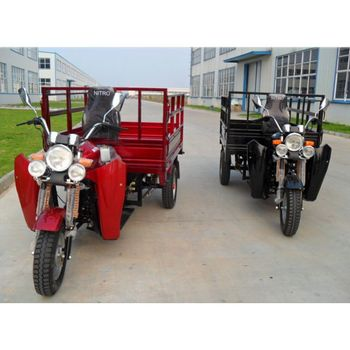China Factory Wholesale Supply Cargo Three Wheel Motorcycle with Two Seat