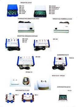 Bm-100 Terrestrial Amplifier - Buy Terrestrial Amplifier Product on  Alibaba com