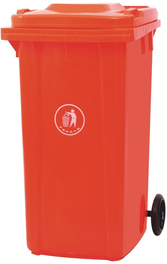 120L HDPE bins trash bin outside garbage city clearing garden clearing