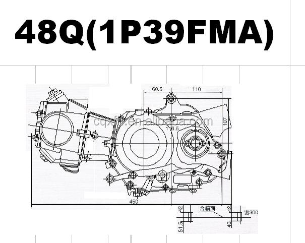 motorcycle engine 4