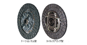 Best Prices Car Clutch Disk Plates From Japan