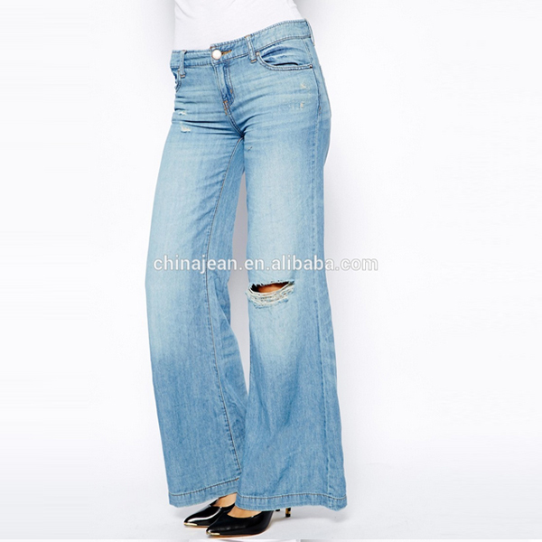 Big Straight Boot Cut Loose Denim Pants Elegant Women Flare Jeans ...