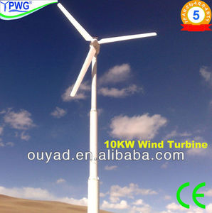 10KW china wind turbine manufacturer