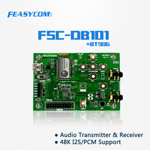CSR bluetooth Data+Audio Evaluation Board Support TWS Share Me I2S Analog Audio