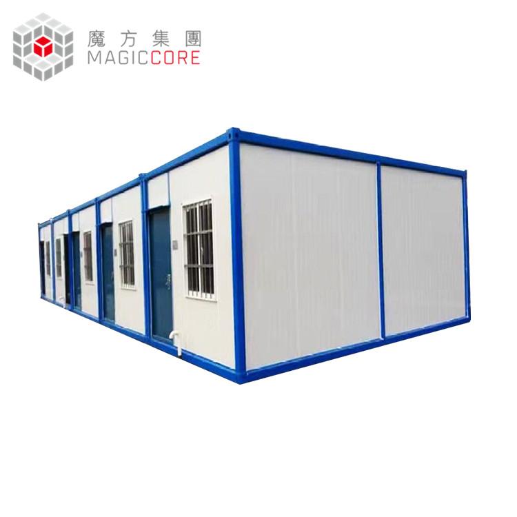 40ft 20ft neue marke vorgefertigte container haus für verkauf flache pack fertig billig tragbaren behälter häuser