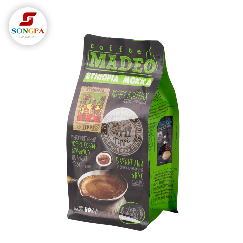 Guangdong factory good moisturebarrier ppackaging ziplock coffee bags malaysia for sale