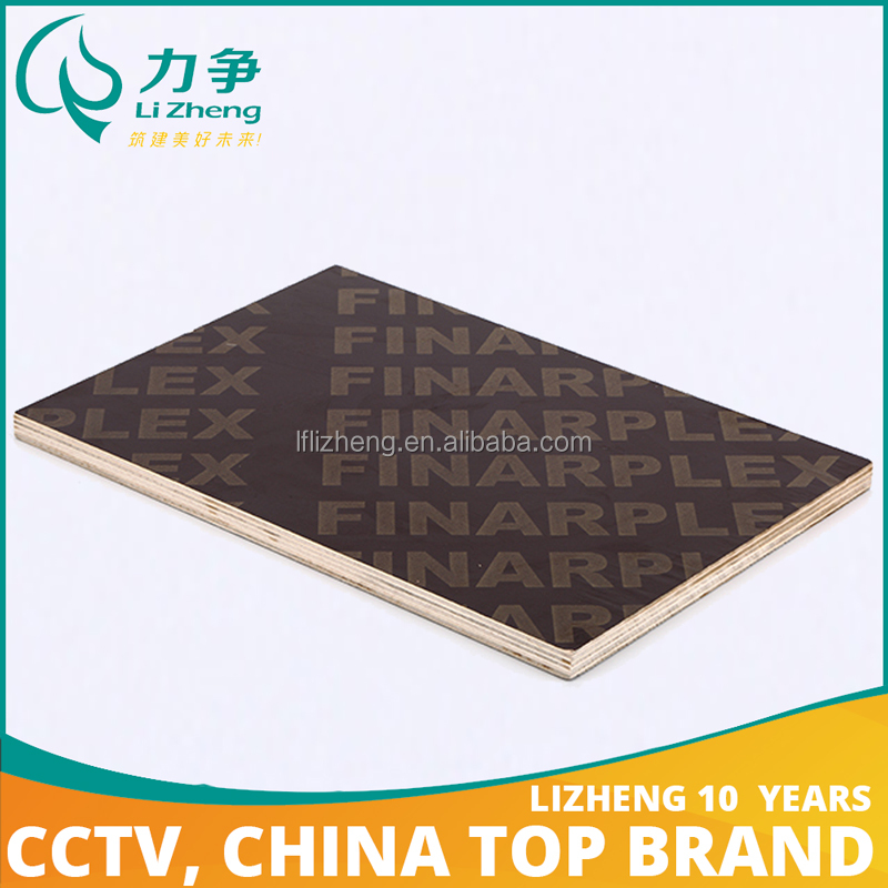 China timber supplier film faced plywood phenolic board