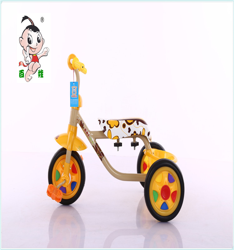 <strong>Fashional</strong> design and beautiful three wheel bike for kidswith best quality with new plastic basketfor best price