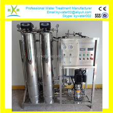 CE Approved KYRO-500 complete water treatment unit with ozone sterilizing