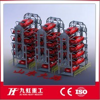 China market leader Automated Car Parking Solution Provider for 8-16cars