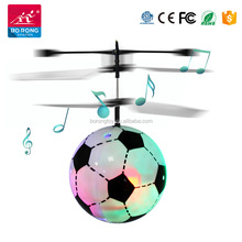 2018 outdoor entertainment hover crystal ball ufo flying toy magic with music