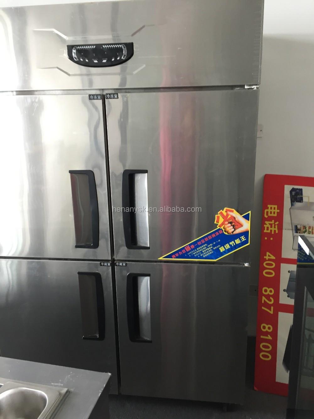 double Temperature -15~5/-5~5 Commercial  4 door Refrigerator kitchen fridge cabinet machine for food vegetables