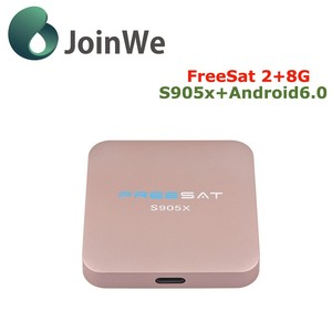 leadcool iptv arabic iptv android tv box Amlogic s905x with wifi remote keyboard bt 4.0 from JoinWe