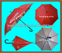 WDJ-27UV 27inch uv block umbrella