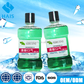 Best liquid antiseptic mouthwash for bad breath