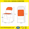 Outdoor Commercial Furniture Folding Chair Orange For Sale