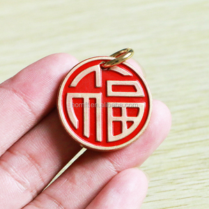Brass Lucky Fortune Keychain Pendant Car Key Tag Men and Women Key Bags Carrying Ornaments