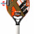 2018 New Custom Printing Paddle Racket Tennis