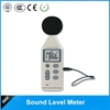 digital db environment sound noise level meter
