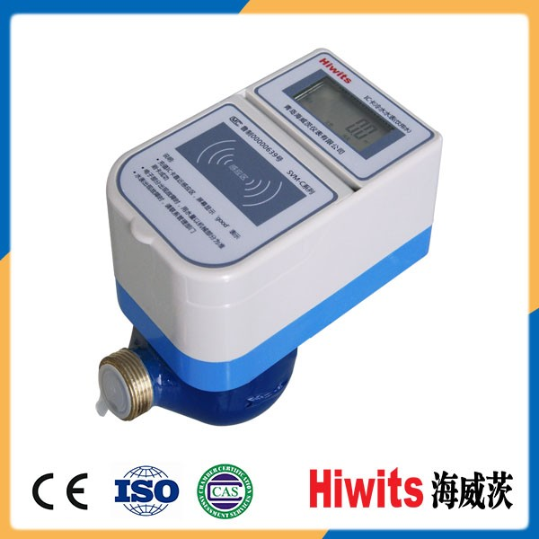 garden hose flow meter. Gardena Digital Electronic Water Smart Flow Meter For Garden Hose Watering G