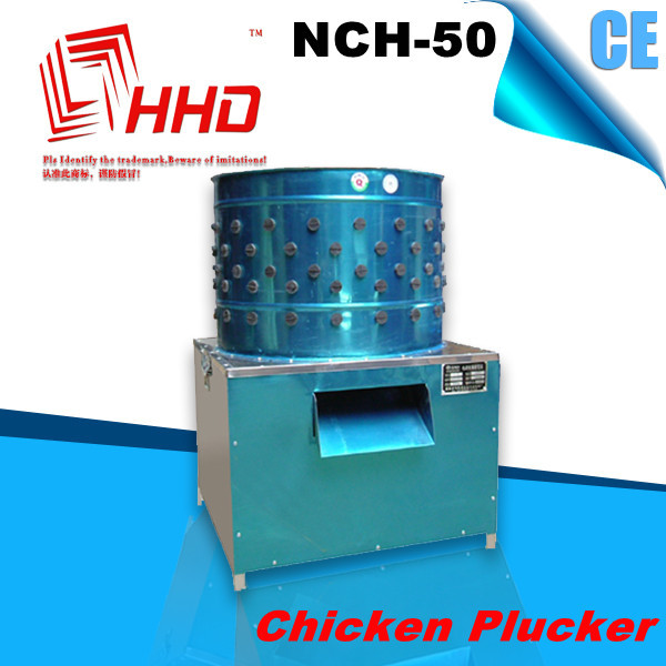 NCH-50 high unhairing rate abattoir equipment chicken cleaning machine CE passed