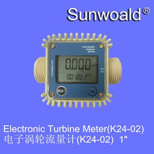 "DN25 G1"" Plastic with display Electronic Turbine oil flow meter sensor"