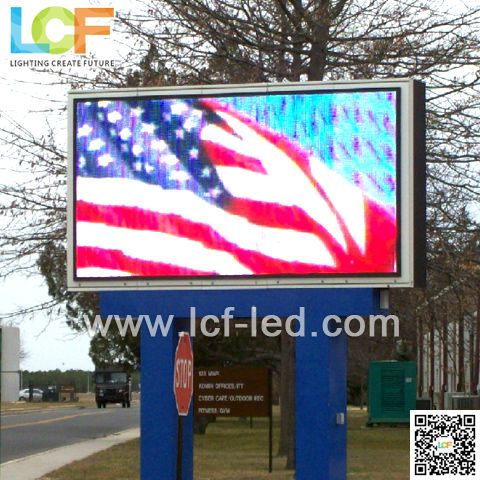 P16 LED large viewing angle outdoor display screen