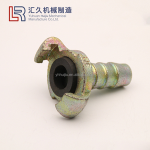 Universal Air Hose Coupling/Claw coupler/Crowfoot fitting/Chicago air Couplings
