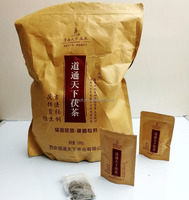 Xian best selling products Chinese Tea Manufacturer Black Tea Bag Packaged black tea